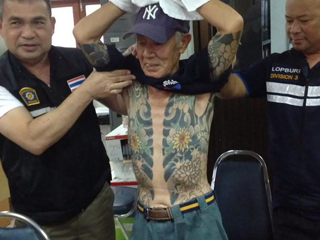 The Yakuza—Alive and Well