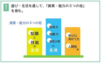 tokutyou2_28.jpg