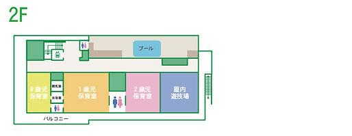 園内紹介_08.jpg