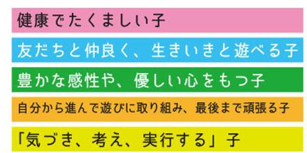 tokutyou2_36.jpg