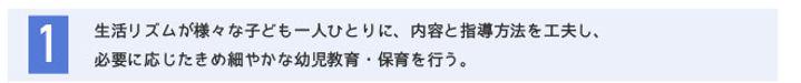 tokutyou2_19.jpg