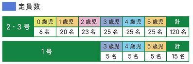 園内紹介_10.jpg