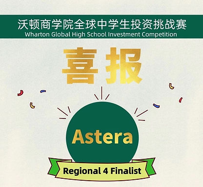 Wharton Investment Competition Good News!