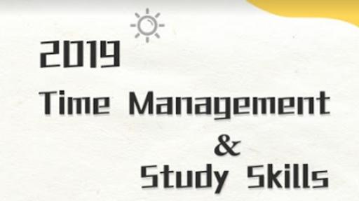 讲座信息:  时间管理和学习技能