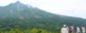 利尻島,利尻山,礼文島,礼文岳,礼文島トレッキングガイド,利尻島トレッキングガイド