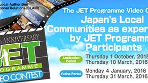 JET Programme Video Contest