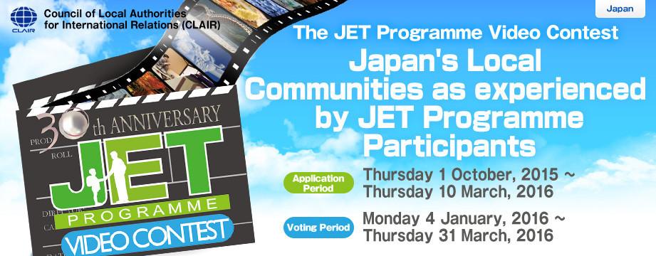 JET Programme Video Contest 2016