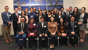 "The 2017 JETAA Oceania Regional Conference: ""Sustainability"""