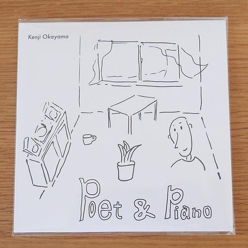 岡山健二 「Poet & Piano」