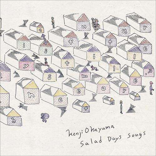 岡山健二 1st EP 「Salad Days Songs」