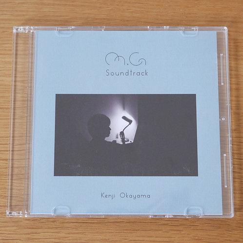 岡山健二 「M.G soundtrack」