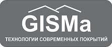 GISMA72.Покрытия из резиновой крошки, гидроизоляция различного назначения, декоративный асфальт.Тюмень