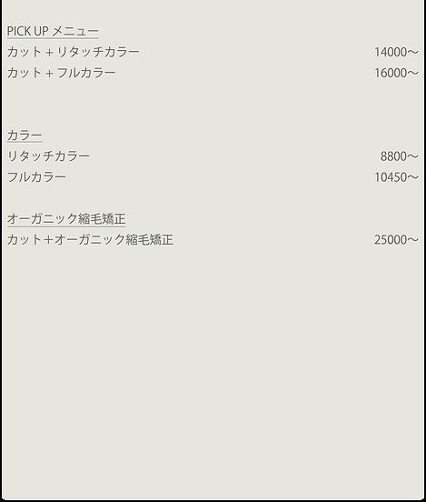 メニューデータ1-01.png