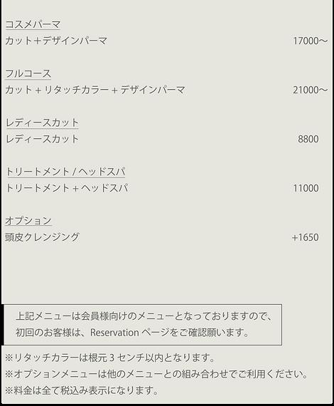 メニューデータ2-02.png