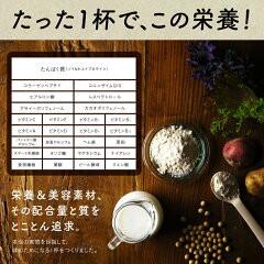 【大豆プロテイン(パウダー)】