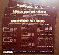 rainbow ridge golf course 1 - rack card