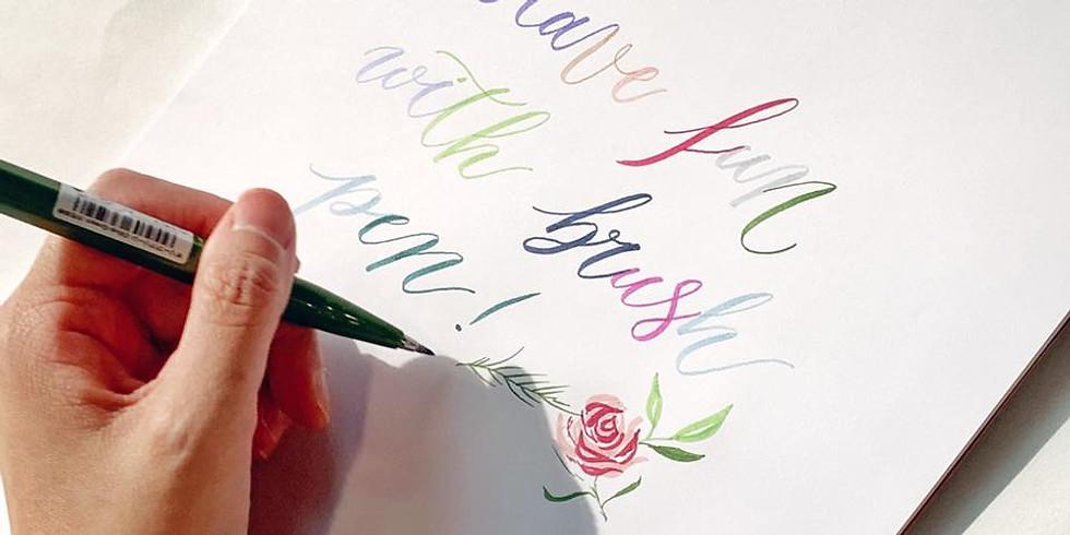 Full-墨跡生花・軟筆書法進階工作坊 Introduction of Brush Lettering - Advanced