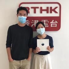 香港電台第五台《綠。遊蹤》