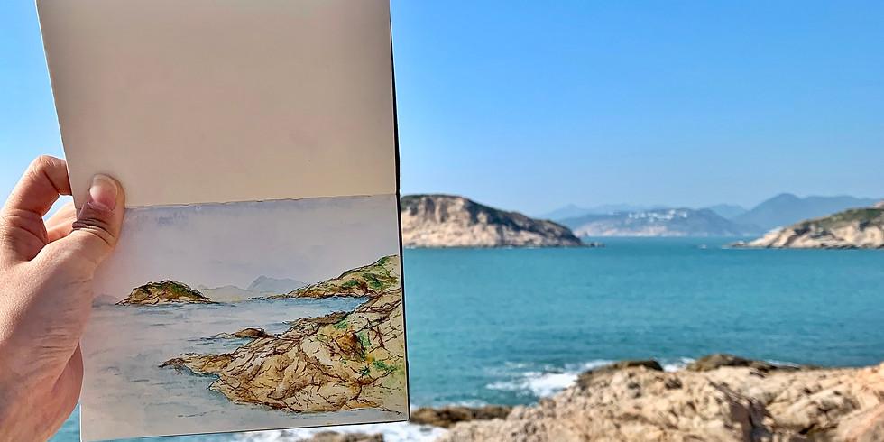 躍然紙上・水彩速寫風景畫工作坊 Landscape Sketch Painting Workshop