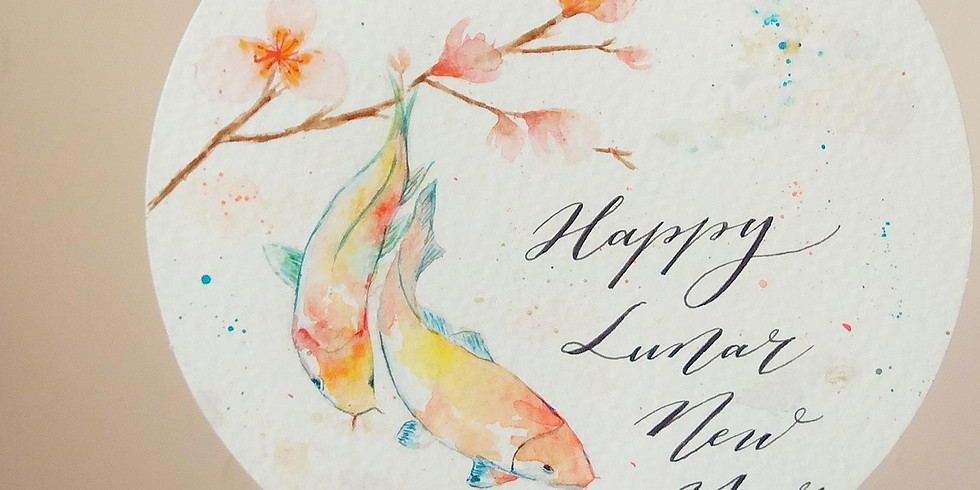 FULL - 農曆年限定・水彩賀年畫(梅花與錦鯉主題)LNY Special - Watercolor Floral and Koi Workshop