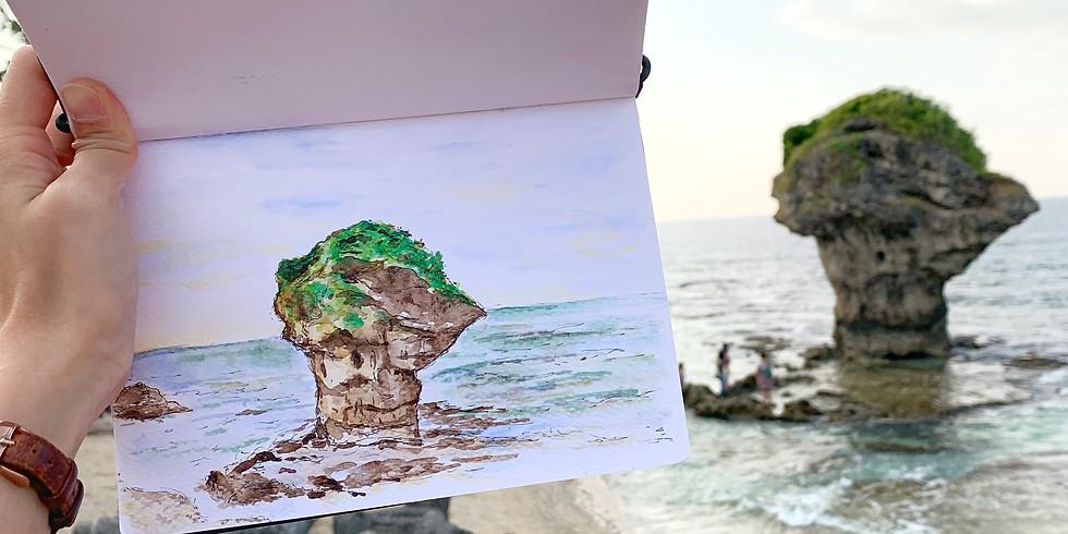 誠品生活展覽特別場: Mstandforc 小琉球風景畫工作坊
