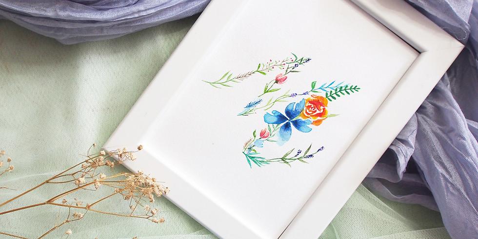 水彩花草字母工作坊 Watercolor Floral Initials Workshop