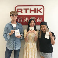 香港電台第二台《姿姿整整》