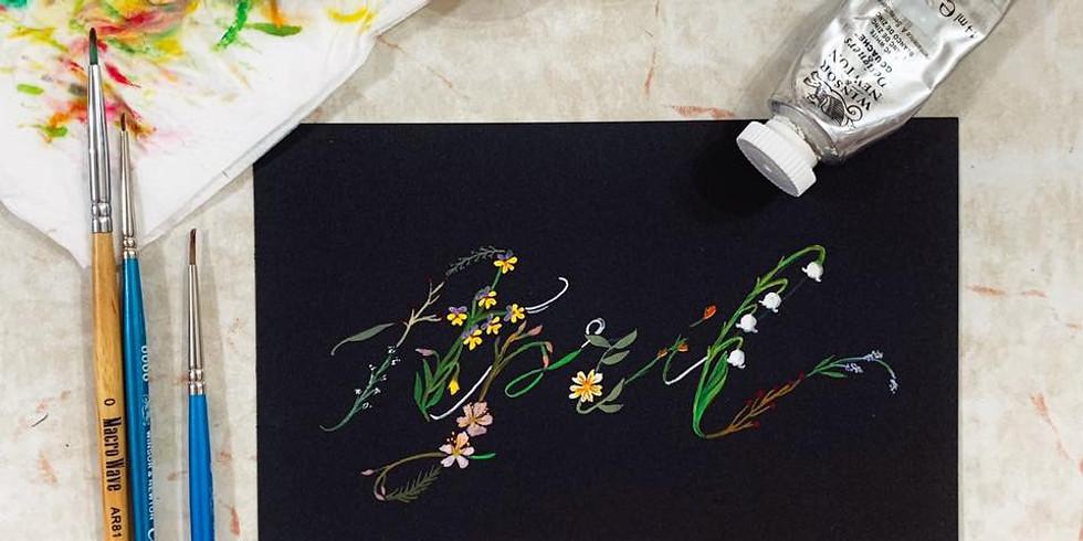 (1 seat left) 冬日花語・不透明水彩花繪工作坊(鈴蘭及三色堇主題)Gouache Painting Workshop (Lily of the Valley & Pansy)