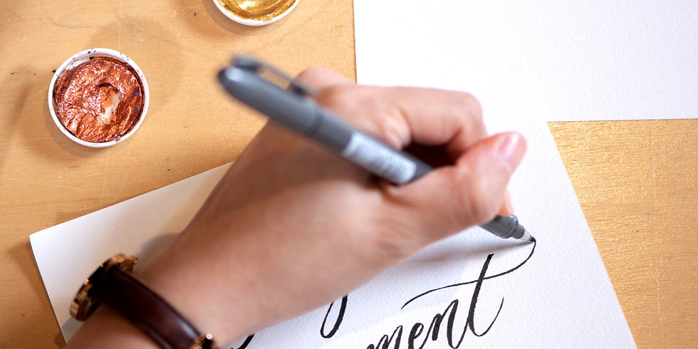 墨跡生花・軟筆書法小楷工作坊 Introduction of Brush Lettering - Lowercase