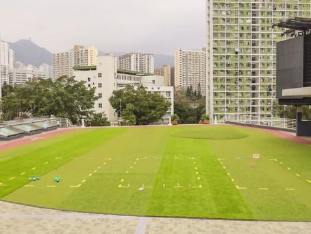 樂富廣場「綠運會」戶外場 免費玩 8款新興運動