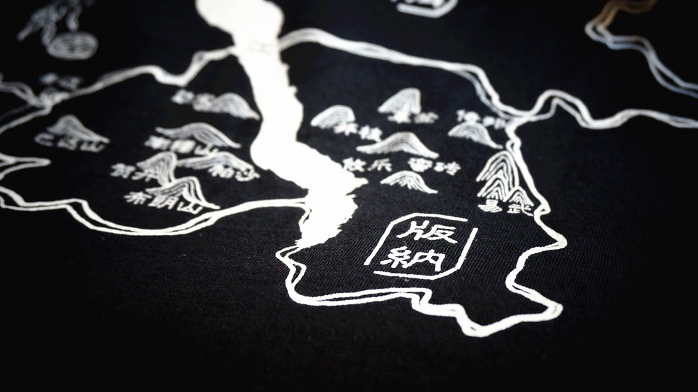 Puerh (Pu'er) Tea Producing Areas Map T-shirt | Dazzle Deer | Premium Chinese Tea & Gongfu Teawares