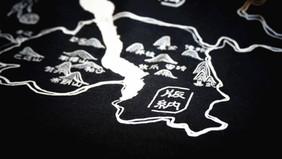 Puerh Map T-shirt