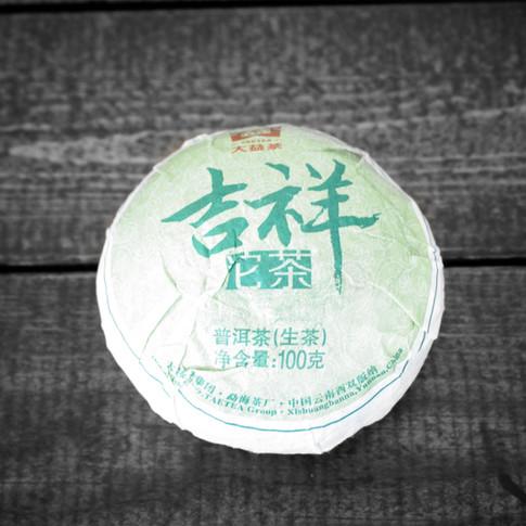 Raw Puerh Mini Tuo Cha Dayi Menghai Tea Factory 1401