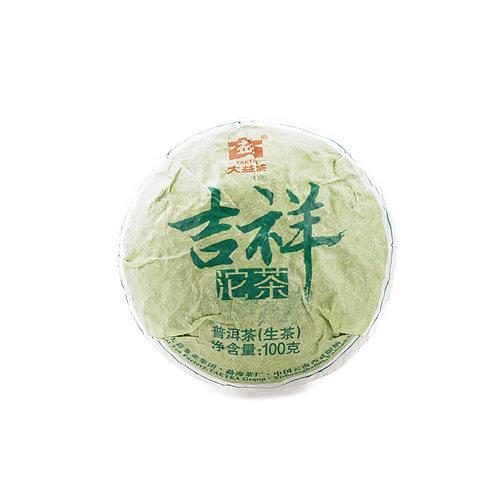 Puerh, Raw Mini Tuo Cha Dayi TAE Menghai Tea Factory Package | Dazzle Deer | Premium Chinese Tea & Teawares