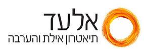 elad-logo-heb mid.jpg