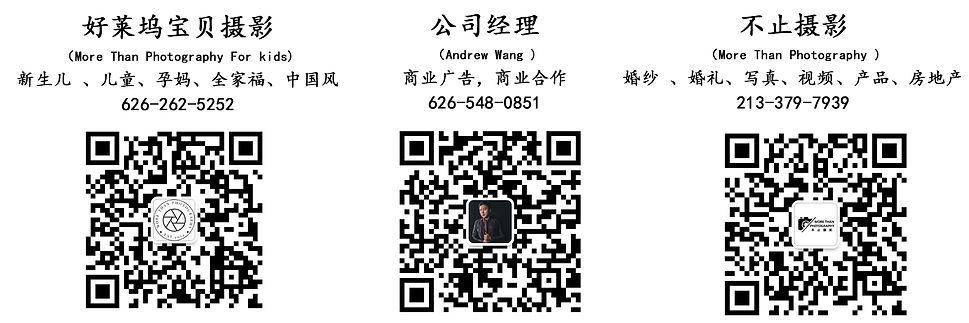 名字卡中文.jpg