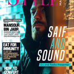 Out and About STYLE Mag Issue 3 Vol. 2.j