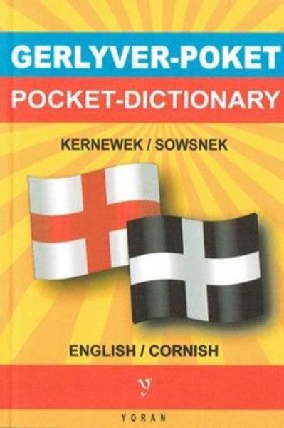 English / Cornish Pocket Dictionary (Gerlyver)