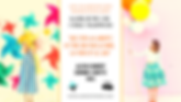 Visuel_pour_couverrure_billetweb_et_face