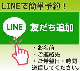 S__53288962.jpg