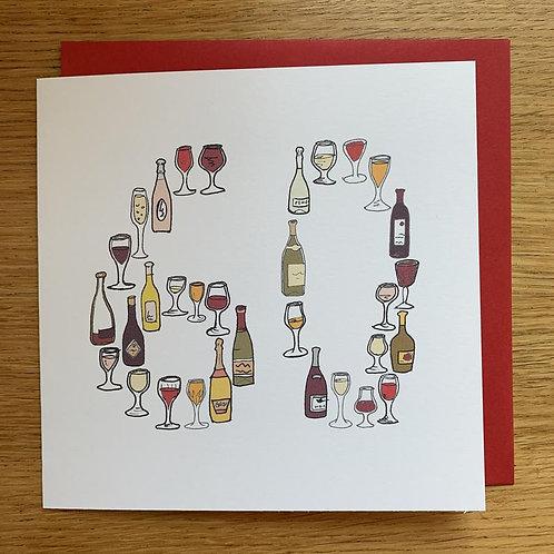 60th Birthday Card - Wine