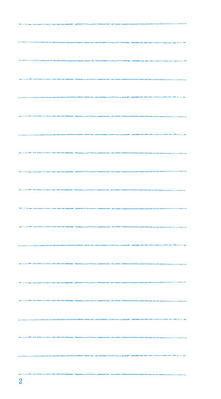 送らない手紙、内容.jpg