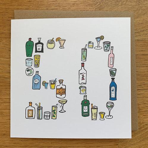 50th Birthday Card - Gin