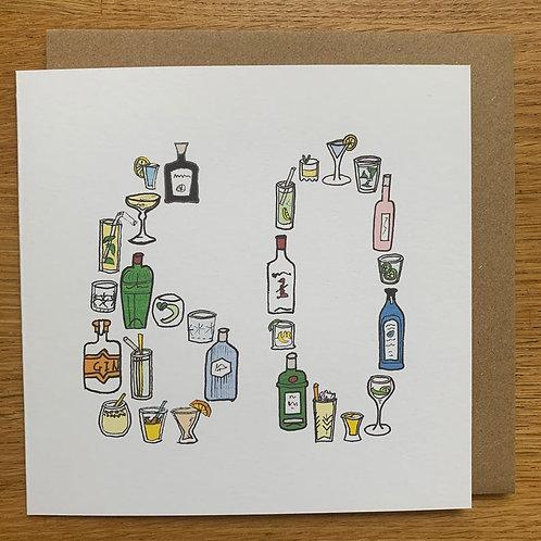 60th Birthday Card - Gin