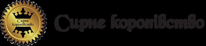 лого СК новое 2.png