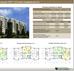 Типовое проектирование и строительство сейсмостойких зданий в Республике Казахстан.