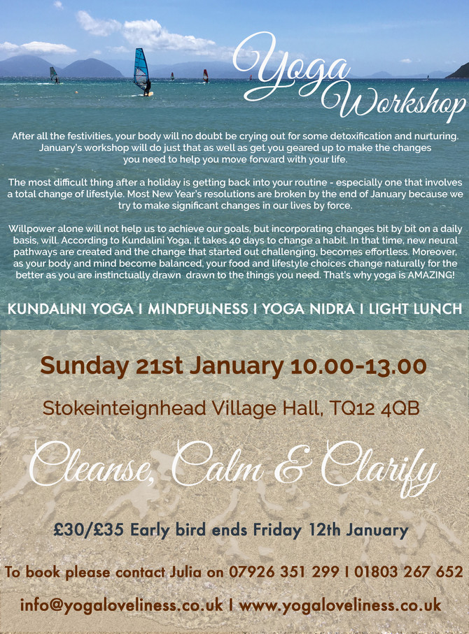 Cleanse, Calm & Clarify - Yoga Workshop