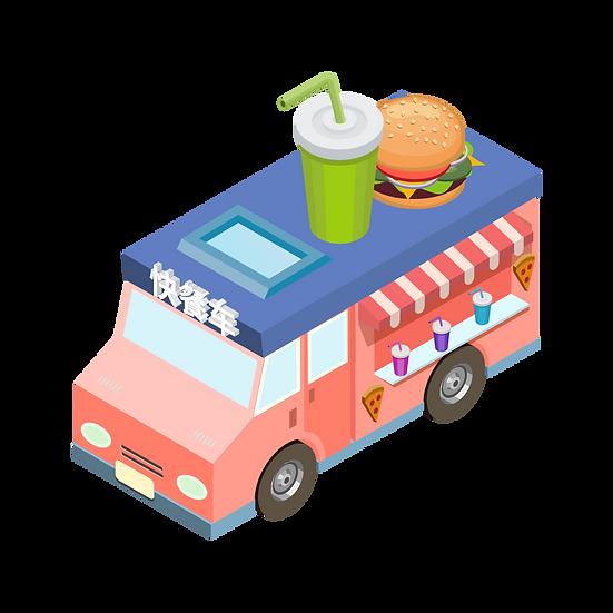 Fast Food Car Clipart - Free PNG Images, Transparent Image Instant Download