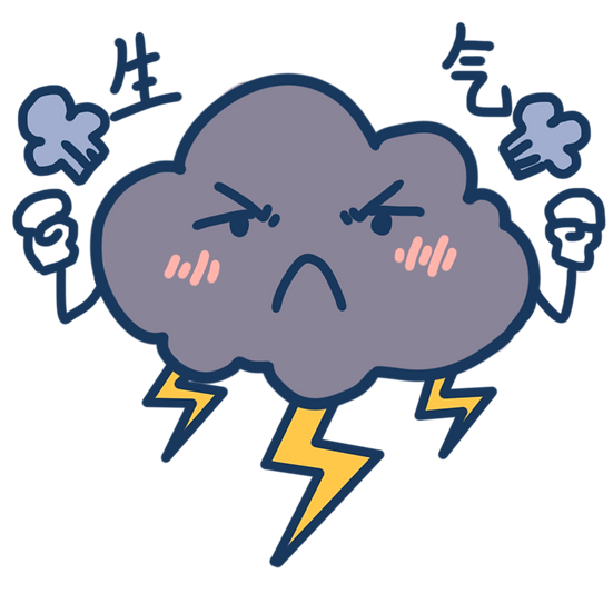 Angry Cloud Clipart - Free PNG Images, Transparent Image Instant Download
