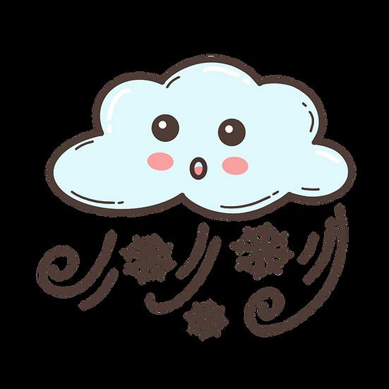 Cute Snowing Cloud - Free PNG Images, Transparent Image Digital Download